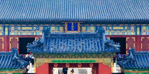 cina - b995e9e5 3441 4b6d 8313 2a44a9090390 600x300 - Cina: 3 giorni a Pechino